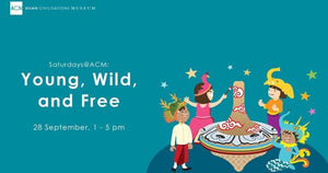 Saturdays@ACM: Young, Wild and Free | An Early Children's Day Celebration