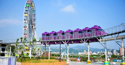 Taipei Children's Amusement Park | Outdoor Rides & Indoor Playground for Children of All Ages