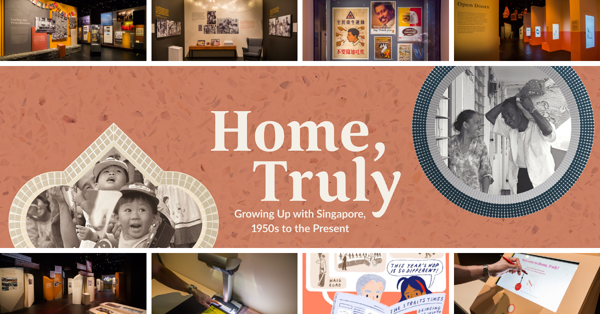 "National Museum of Singapore Launches Latest Exhibition ""Home, Truly"""