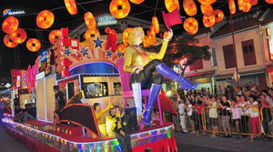 Things to do this Weekend: Enjoy the Chingay Parade @ Chinatown!