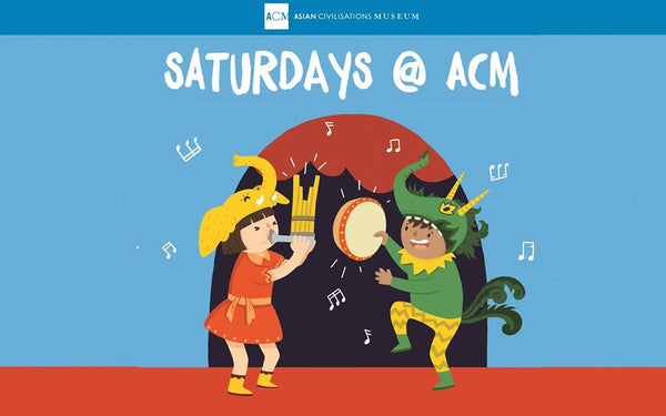 Things to do this Weekend: Take Part in Saturdays @ ACM: Bountiful Harvest with Your Little Ones!