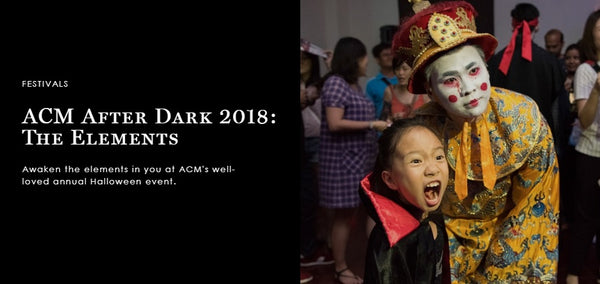 ACM After Dark 2018: The Elements
