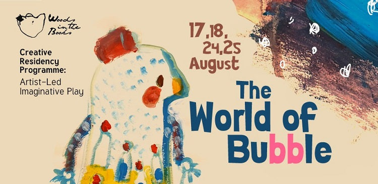 Join The World of Bubble with Your Little Tots!