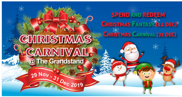 Christmas Carnival @ The Grandstand