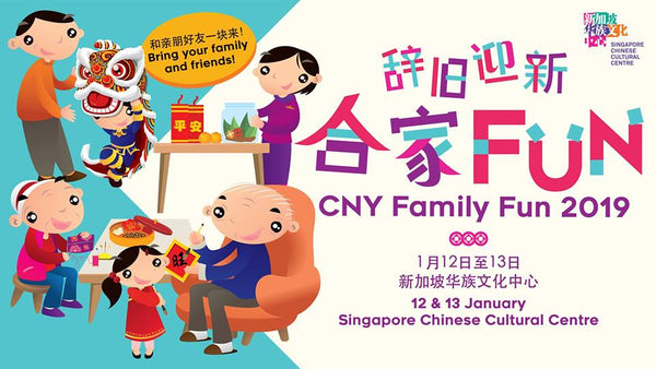 Usher in the Year of the Pig with SCCC's CNY Family Fun!