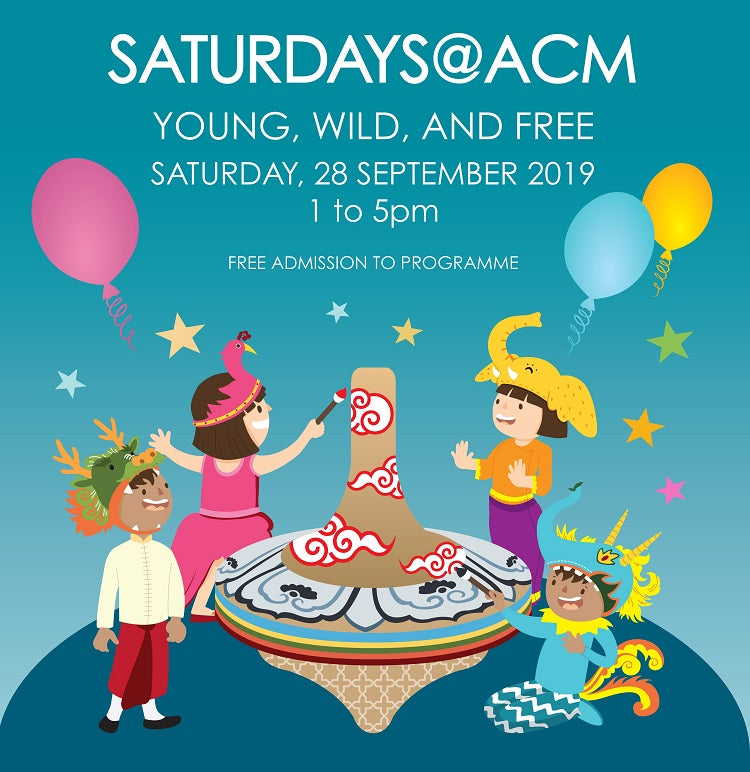 Celebrate Children's Day Early at ACM!