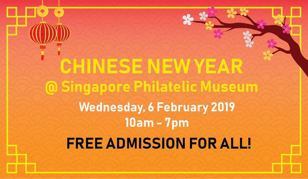 Celebrate Chinese New Year at Singapore Philatelic Museum with Your Little Ones!