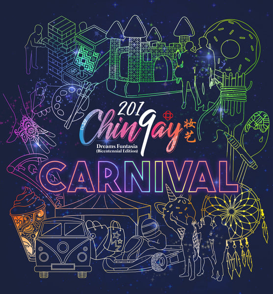 Soak in the Festive Ambience at Chingay Parade 2019 – Dreams Funtasia (Bicentennial Edition)!