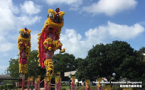 Things to do this Weekend: Kick-Off a Lively Chinese New Year Celebration with Your Little Ones @ Esplanade! - lion dance