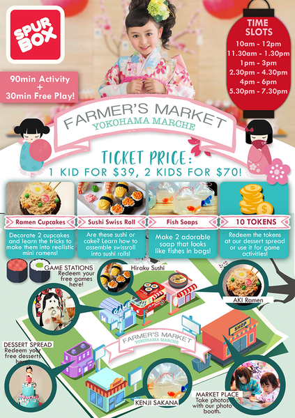 Things to do this Weekend: Take a Trip to Spurbox's Farmer's Market with Your Little Ones! - Yokohama