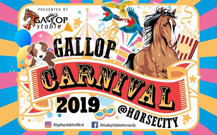 Gallop Carnival - Gallop Stable at Horsecity