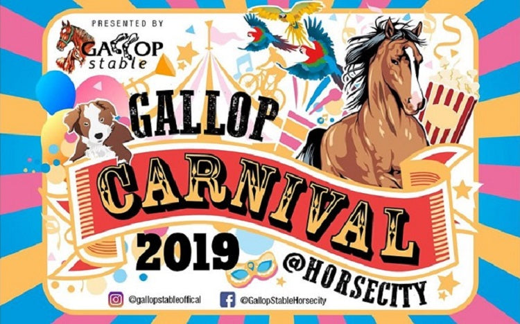 Year-End Holidays 2019 - Gallop Carnival 2019
