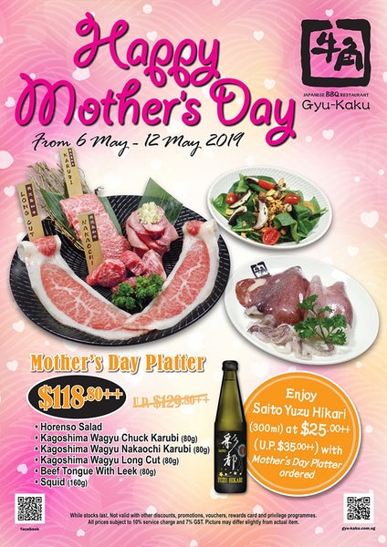 7 Places to Lunch at This Mother's Day - Gyu-Kaku