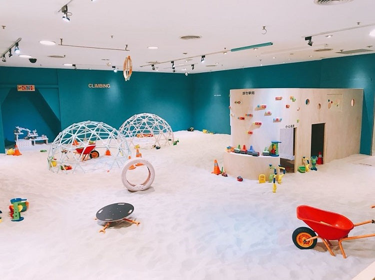 Indoor Playgrounds in Taipei - Hape Playcentre