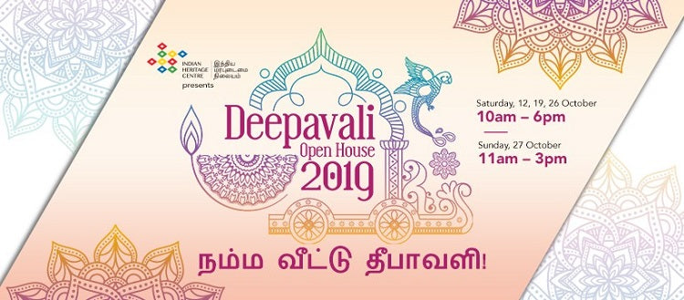 Check Out the Deepavali Open House at IHC
