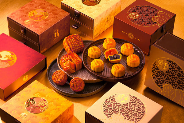 Imperial Patisserie Mooncakes at Takashimaya Premium Mooncakes Fair