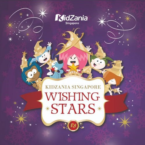 KidZania Christmas Night Out