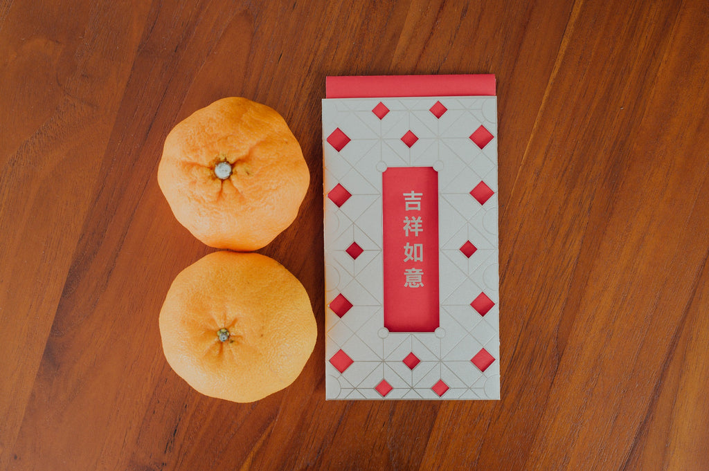 Collectible Hong Baos for Chinese New Year 2021