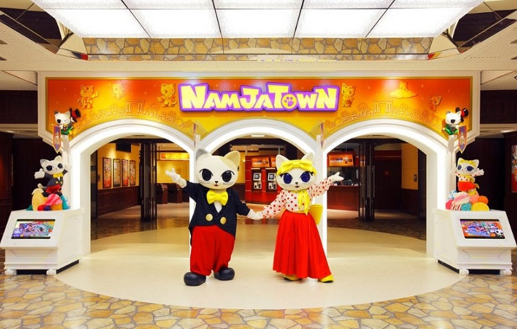 7 Theme Parks & Amusement Parks to Visit with Your Kids in Tokyo - Namco Namjatown
