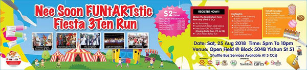 Spend an Evening of Merrymaking with Your Little Ones at Nee Soon FUNtARTstic Fiesta!