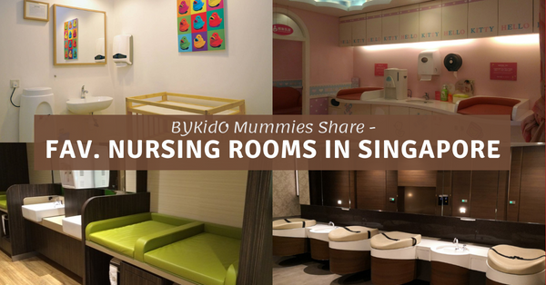 Nursing Rooms