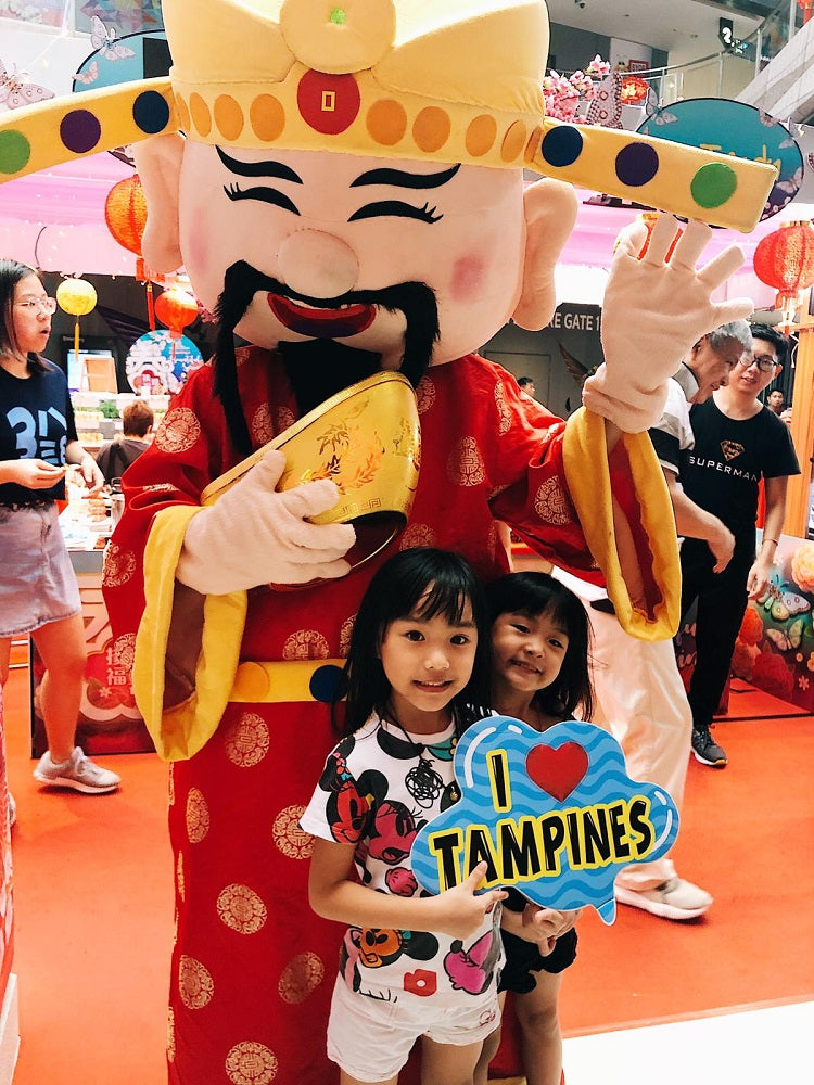 Chinese New Year Celebrations at Our Tampines Hub