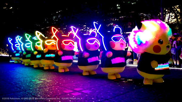 Pikachu Night Parade at Sentosa