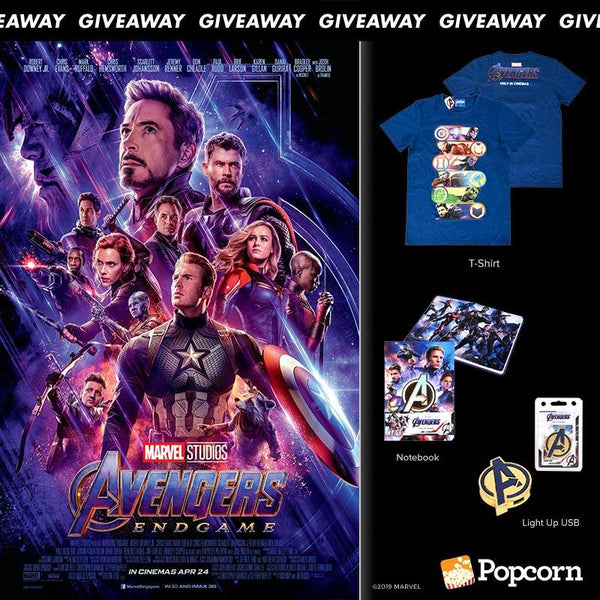 Popcorn Giveaway