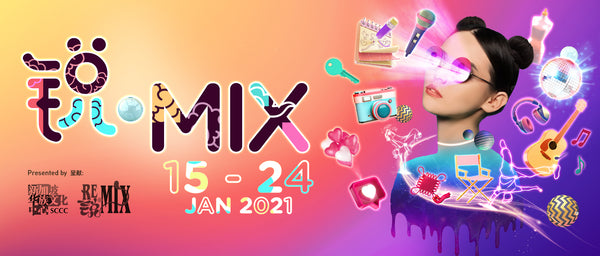 Annual Festival for Youths 'RE•MIX 2k21' Returns with a Line-up of Online and On-site Programs