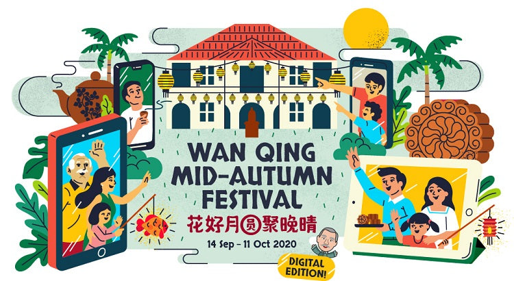 Wan Qing Mid-Autumn Festival 2020: Digital Edition