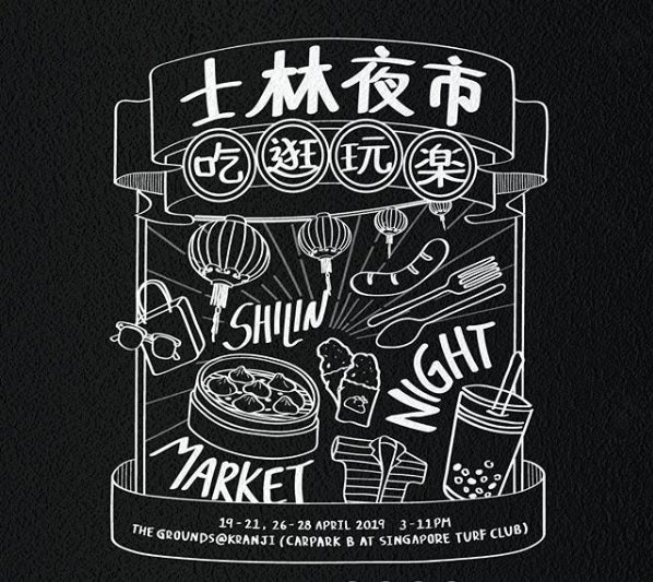 Check Out Taiwan's Famous Shilin Night Market with a Local Twist at The Grounds!