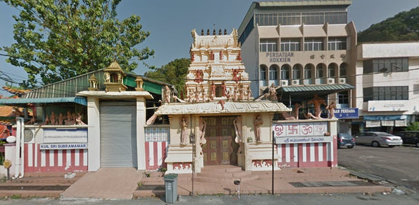 Sri Subramaniar Temple