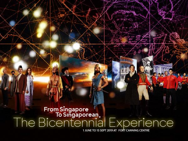 The Bicentennial Experience – Fort Canning Centre