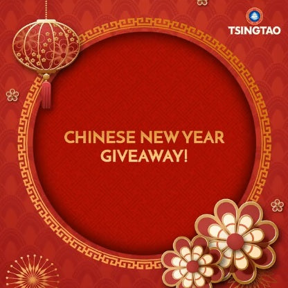 Tsingtao Limited Edition CNY Beer Bottle Giveaway