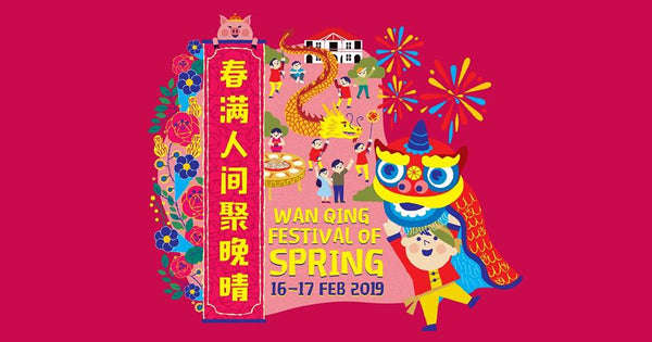 Celebrate Wan Qing Festival of Spring 2019 at SYSNMH!