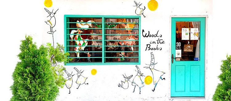 Last Minute Gift Ideas to Impress Your Kids With this Children's Day - Woods in the Books