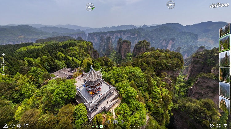 Zhangjiajie National Forest Park | China Virtual tour