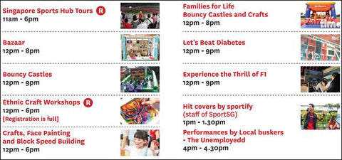 Sports Hub National Day Fiesta Events