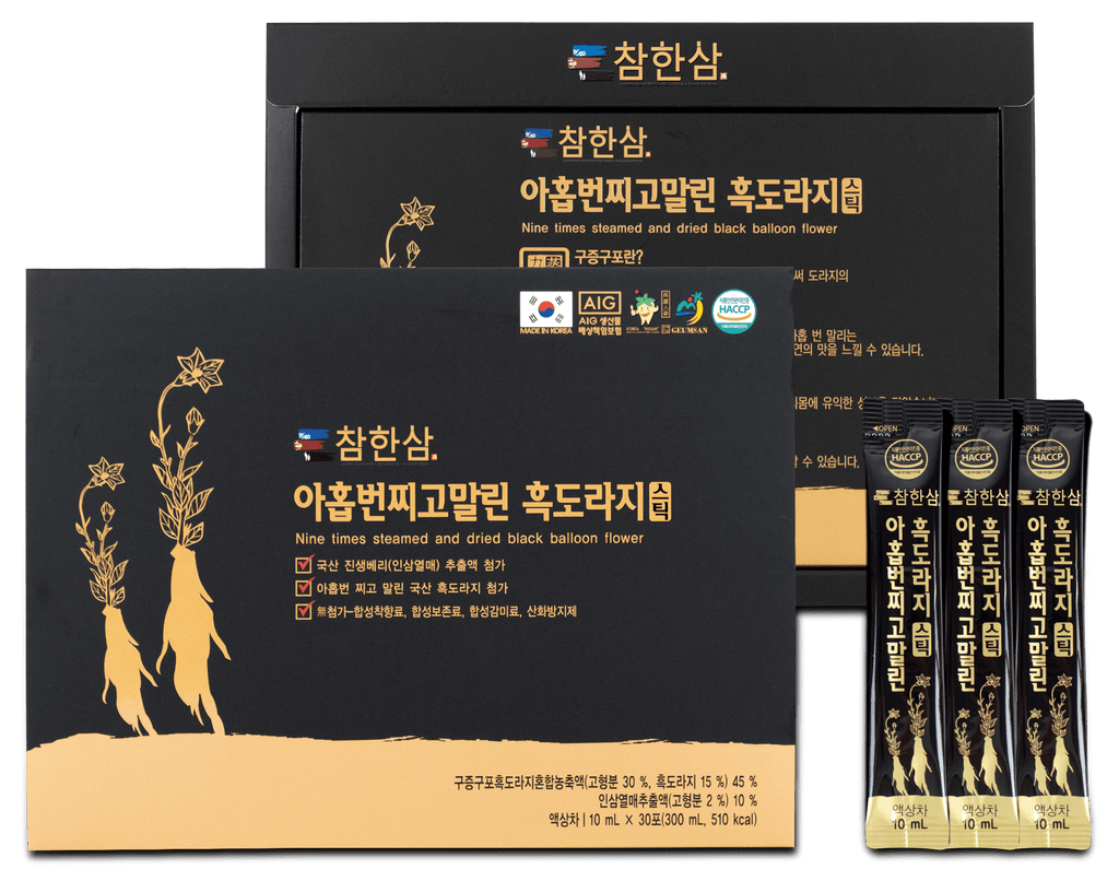 Chamhansam: 9 Times Dried And Steamed Black Balloon Flower Extract @ $60 (Delivery Included) - BYKidO