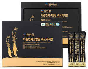 Chamhansam: 9 Times Dried And Steamed Black Balloon Flower Extract @ $60 (Delivery Included)
