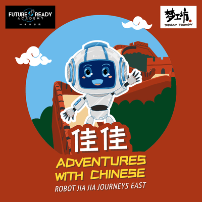 S.T.E.A.M Holiday Camp: Adventure with Chinese I @ $128 (U.P $368)