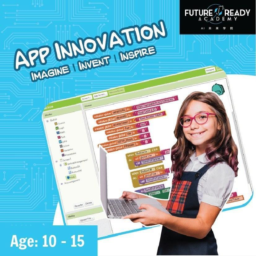 S.T.E.A.M PSLE Marking Week Camp: Apps Invention - Imagine Invent Inspire @ $198 (U.P $248)
