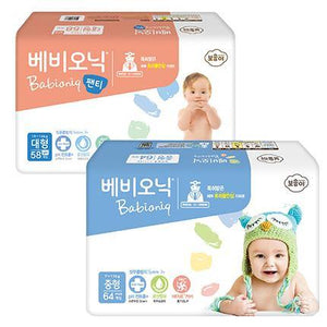 Babioniq: Free Diaper Samples