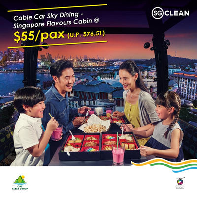 Welcome Back: Cable Car Sky Dining - Singapore Flavours @ $55 (U.P. $76.51)