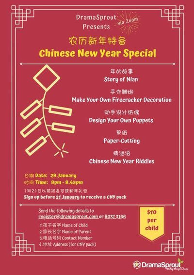 Chinese New Year Special - Storytelling & Craft Session With Dramasprout @ $10 Per Child