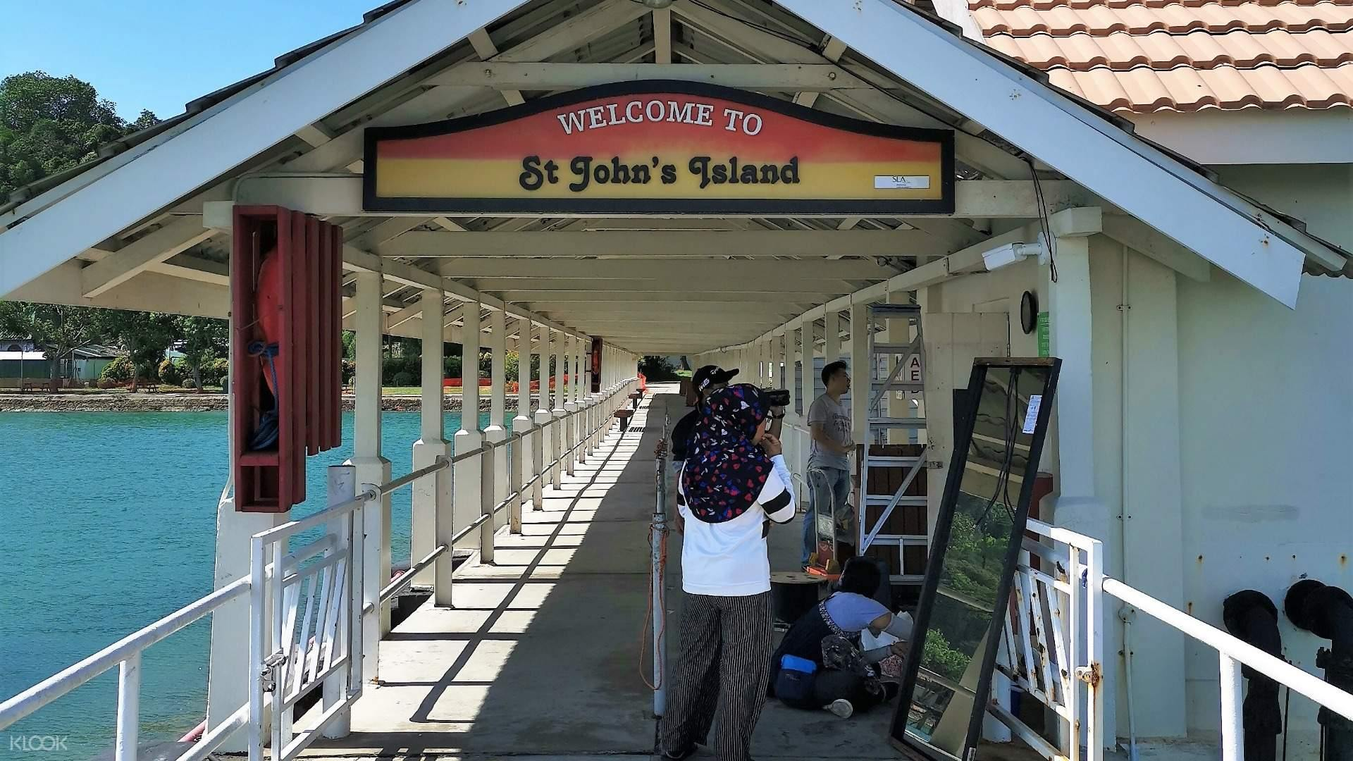[Klook Exclusive] Singapore Island Cruise: Ferry Tickets between St. John's Island, Lazarus Island, and Kusu Island, Sister's Island