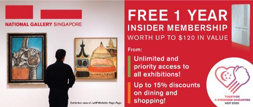 National Gallery Singapore: FREE 1 Year Gallery Insider Membership (U.P. $120) - BYKidO