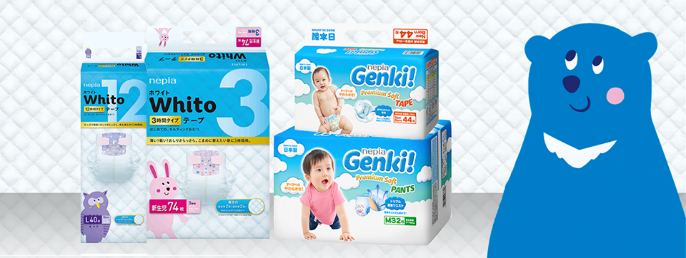 Nepia Genki: Message to request for free diaper - BYKidO