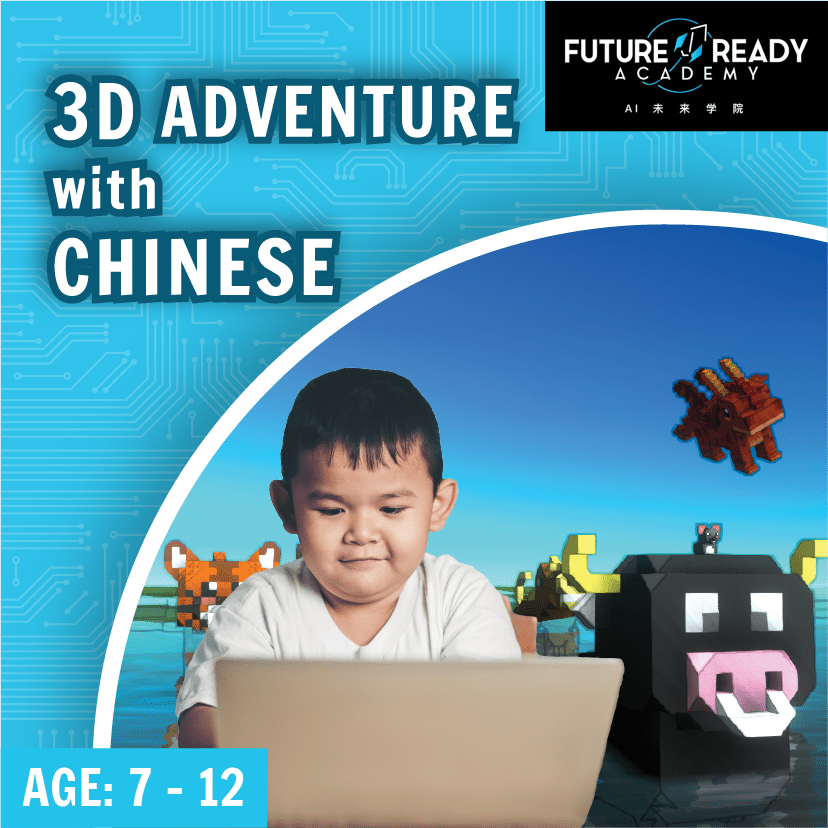 S.T.E.A.M Holiday Camp: 3D Adventure With Chinese @ $218 (U.P $268)