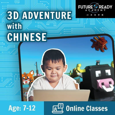 S.T.E.A.M Holiday Camp: Online 3D Adventure In Chinese @ $138 (U.P $198)